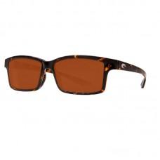 Поляризационные очки Costa Tern